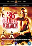 echange, troc Shaw Brothers - The 36th Chamber [Import anglais]