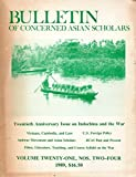 img - for Bulletin of Concerned Asian Scholars. Twentieth Anniversary Issue on Indochina and the War. book / textbook / text book