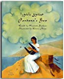 img - for Pandora's Box, a Greek Myth (Arabic English) Bilingual Children's Story book / textbook / text book