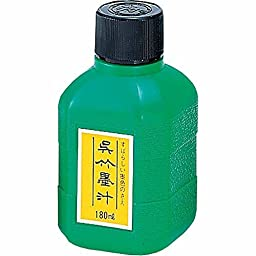 1 X Black Sumi Ink #BK-180 by Kuretake