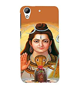 EPICCASE Shiva god Mobile Back Case Cover For HTC Desire 728 (Designer Case)