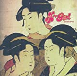 Back to the Mono Kero By Ex-Girl (2001-05-15)