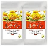 ルテイン & ゼアキサンチン (約6ヶ月分/180粒) 亜麻仁油 &えごま油 配合 天然由来のマリーゴールドを使用