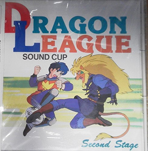 -sound-cup-second-stage