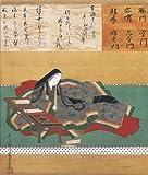 源氏物語千年紀 記念トレシー 27×24cm (紫式部:むらさきしきぶ)