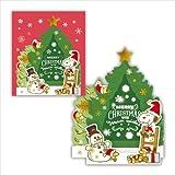 【クリスマス】ホールマーク 洋風クリスマスカード スヌーピー オルゴール ライトツリー 710729