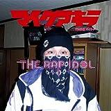 マイクアキラ from 四街道ネイチャー / THE RAP IDOL