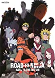 ROAD TO NINJA -NARUTO THE MOVIE-(通常版)[DVD]