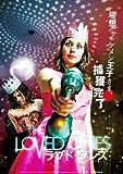 ラブド・ワンズ(Blu-ray Disc)
