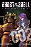 Ghost in the Shell: Stand Alone Complex 2 (The Ghost in the Shell)