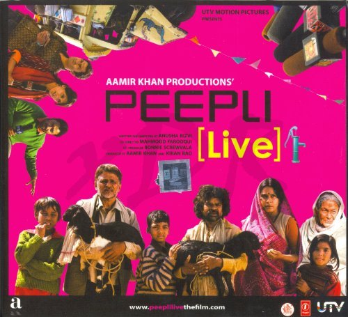 peepli-live-new-hindi-film-songs-bollywood-movie-soundtrack-indian-cinema-music-cd-by-nageen-tanvir