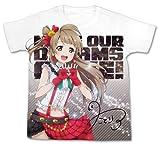 ラブライブ! 南ことり フルグラフィックTシャツ ホワイト サイズ:XL