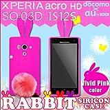 Xperia acro HD SO-03D/ IS12S 用 【ウサギケース ラビットしっぽ付】05 ビビットピンクウサギ