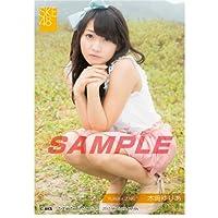 SKE48 スリーブコレクション 木崎ゆりあ