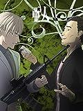 亜人 五 (初回生産限定版) [Blu-ray]