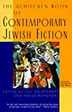 img - for The Schocken Book of Contemporary Jewish Fiction book / textbook / text book