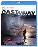 キャスト・アウェイ [Blu-ray] ランキングお取り寄せ