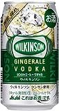 ウィルキンソン ジンジャエール+ウオッカ 350ml×12本【リニューアル発売 順次切替】