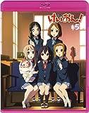 けいおん! 5 (初回限定生産) [Blu-ray]