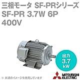三菱電機 SF-PR 3.7KW 6P 400V 三相モータ SF-PRシリーズ (出力3.7kW) (6極) (400Vクラス) (脚取付形) (屋内形) (ブレーキ無) NN