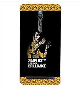 PrintDhaba Quote D-4239 Back Case Cover for ASUS ZENFONE 2 (Multi-Coloured)