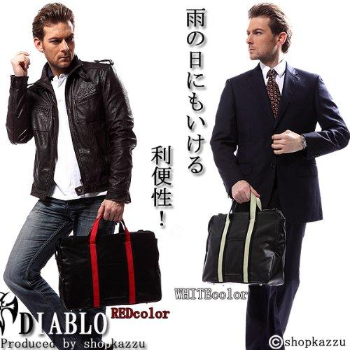 DIABLO KA-2043 ビジネス バッグ ウォータープルーフ 【ブラック×レッド】