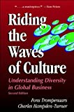 img - for Riding The Waves of Culture (text only) 2nd(Second) edition by C. Hampden-Turner book / textbook / text book