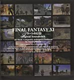 Final Fantasy, Vol. 11: Zilart No Genei