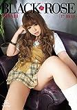 ブラックローズ(レッド)MIYABI [DVD]