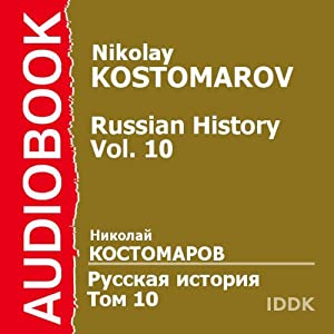 Russian History, Vol. 10 [Russian Edition] | [Nikolay Kostomarov]