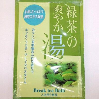 五洲 緑茶の爽やか湯 25g