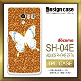 SH-04Eケース SH-04Eカバー SH-04E専用ケース TPUケース/AQUOS PHONE EX SH-04E /1390_バタフライホワイト(動物_カワイイ)