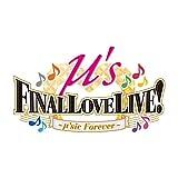 ラブライブ! μ's Final LoveLive! 〜μ'sic Forever♪♪♪♪♪♪♪♪♪〜  Blu-ray Memorial BOX ランキングお取り寄せ