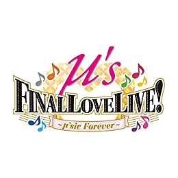 ラブライブ! μ\'s Final LoveLive! 〜μ\'sic Forever♪♪♪♪♪♪♪♪♪〜 Blu-ray Memorial BOX