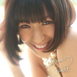 ありがとうForever… (初回生産限定盤) (CD+DVD+ミニフォトブック)