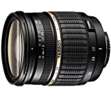 TAMRON SP AF17-50mmF/2.8Di II ニコン用
