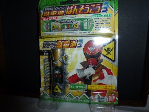 Jyuden Sentai Kyoryuger Battery Beast (adhesive plaster) - 1