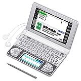 カシオEX-word 電子辞書 イタリア語モデル XD-N7400