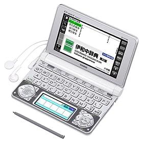 カシオ EX-word 電子辞書 イタリア語モデル 100コンテンツ 2000クラシック名曲フレーズ 2000文学作品収録 ツインカラー液晶 EX-VOICE機能 タフパワー設計 堅牢ボディTAFCOT XD-N7400