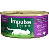 Halo 12-Pack Impulse by Halo Rabbit and Garden Greens Cat Food, 5.5-Ounce