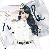 キリギリス人(初回生産限定盤C)(DVD付)