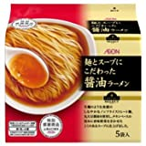 麺とスープにこだわった醤油ラーメン 5食パック
