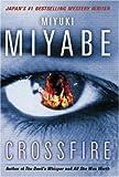 英文版 クロスファイア - Crossfire