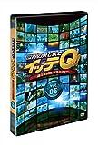 世界の果てまでイッテQ! Vol.5 [DVD]
