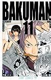 バクマン。 11 (ジャンプコミックス)