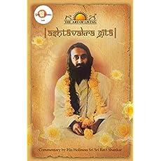 Ashtavakra Gita