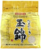 Tamanishiki Super Premium Rice, 4.4-Pounds