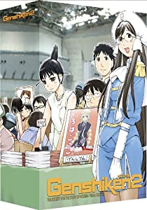 Genshiken 2 Premium Collection