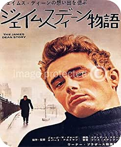 The James Dean Story Vintage Movie MOUSE PAD