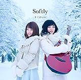 恋におちたら-Softly